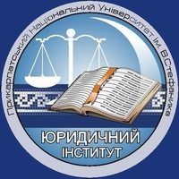 Department of Constitutional, International and Administrative Law